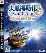 Daikoukai Jidai Online: El Oriente PS3 cover (BLJM60129)