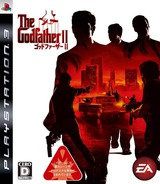The Godfather II PS3 cover (BLJM60138)