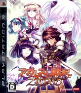 アガレスト戦記 ZERO PS3 cover (BLJM60156)