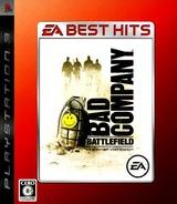 バトルフィールド バッドカンパニー (EA Best Hits) PS3 cover (BLJM60158)