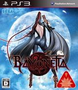 Bayonetta PS3 cover (BLJM60174)