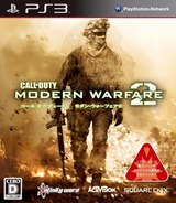 Call of Duty: Modern Warfare 2 PS3 cover (BLJM60191)