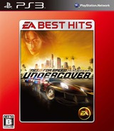 Need for Speed: Undercover (EA Best Hits) PS3 cover (BLJM60195)