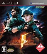 BioHazard 5: Alternative Edition PS3 cover (BLJM60199)