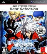 ブレイブルーカラミティトリガー (Arc System Works Best Selection) PS3 cover (BLJM60213)