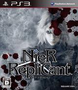 ニーア レプリカント PS3 cover (BLJM60223)