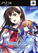 White Album: Tsuzurareru Fuyu no Omoide (Limited Edition) PS3 cover (BLJM60228)