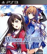 White Album: Tsuzurareru Fuyu no Omoide PS3 cover (BLJM60229)