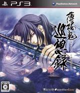 Hakuouki: Junsouroku PS3 cover (BLJM60240)