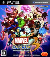 Marvel vs. Capcom 3: Fate of Two Worlds PS3 cover (BLJM60256)