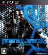 マインドジャック PS3 cover (BLJM60272)