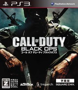 Call of Duty: Black Ops PS3 cover (BLJM60286)