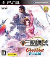 Shin Sangoku Musou Online: Souten Ranbu PS3 cover (BLJM60290)
