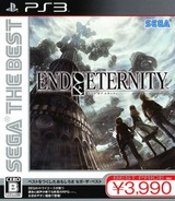 End of Eternity (Sega the Best) PS3 cover (BLJM60298)