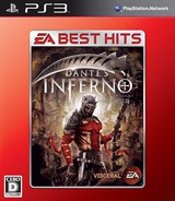 Dante's Inferno: Shinkyoku Jigoku-Hen (EA Best Hits) PS3 cover (BLJM60299)