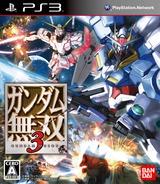 Gundam Musou 3 PS3 cover (BLJM60300)