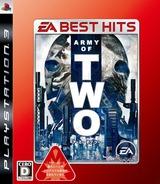アーミー オブ ツー:The 40th Day PS3 cover (BLJM60308)