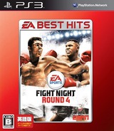Fight Night Round 4 (EA Best Hits) PS3 cover (BLJM60309)