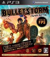 Bulletstorm PS3 cover (BLJM60317)