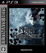 ニーア レプリカント (Ultimate Hits) PS3 cover (BLJM60339)