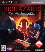 BioHazard: Operation Raccoon City PS3 cover (BLJM60342)