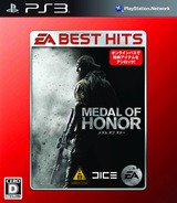 Medal of Honor (EA Best Hits) PS3 cover (BLJM60344)