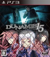Dunamis 15 PS3 cover (BLJM60347)