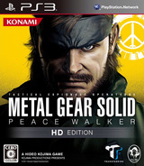 Metal Gear Solid: Peace Walker HD Edition PS3 cover (BLJM60351)