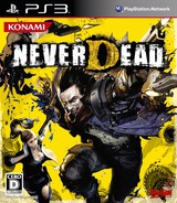 NeverDead PS3 cover (BLJM60354)