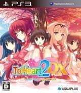 トゥ ハート 2 デラックス プラス PS3 cover (BLJM60381)