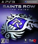 Saints Row: The Third PS3 cover (BLJM60396)