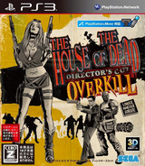 The House of the Dead: Overkill Director's Cut PS3 cover (BLJM60418)