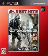 Crysis 2 (EA Best Hits) PS3 cover (BLJM60420)