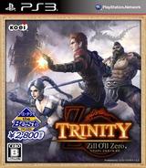 Trinity: Zill O'll Zero (Koei Tecmo the Best) PS3 cover (BLJM60435)
