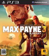 Max Payne 3 PS3 cover (BLJM60463)