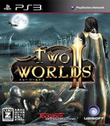 Two Worlds II PS3 cover (BLJM60480)