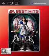 Alice: Madness Returns PS3 cover (BLJM60493)