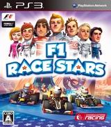 F1 Race Stars PS3 cover (BLJM60505)