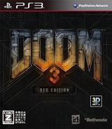 Doom 3 BFG Edition PS3 cover (BLJM60512)