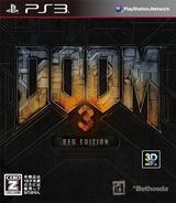 Doom 3 BFG Edition PS3 cover (BLJM60512)