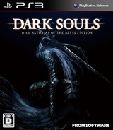 Dark Souls with Artorias of the Abyss Edition PS3 cover (BLJM60517)