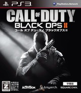 Call of Duty: Black Ops II PS3 cover (BLJM60548)