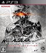 Metal Gear Rising: Revengeance PS3 cover (BLJM60554)