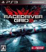 Race Driver: GRID 2 PS3 cover (BLJM60559)