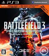 Battlefield 3 (Premium Edition) PS3 cover (BLJM60565)