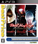 Devil May Cry HD Collection (Best Price!) PS3 cover (BLJM60569)