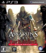 Assassin's Creed: Revelations PS3 cover (BLJM60573)