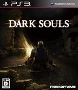 Dark Souls PS3 cover (BLJM60993)