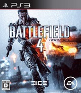 Battlefield 4 PS3 cover (BLJM61039)