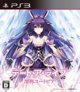 Date A Live: Rinne Utopia PS3 cover (BLJM61048)